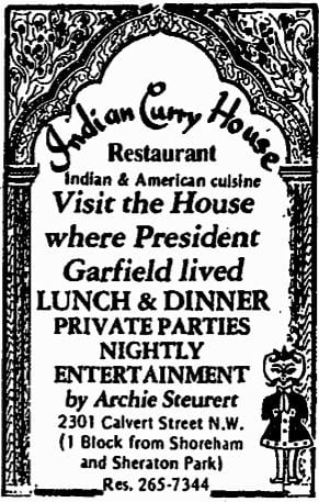 Indian Curry House (1976)