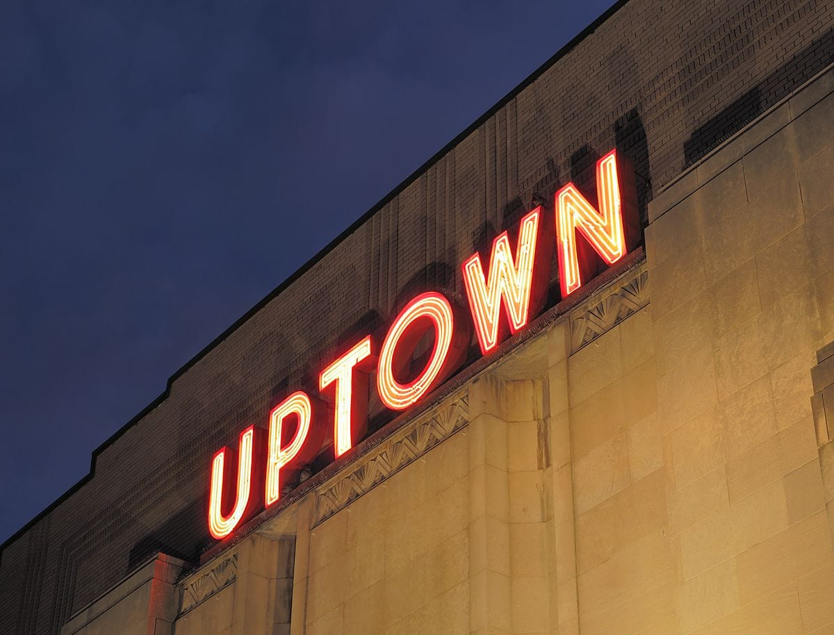 neon sign Uptown Theater in Cleveland Park (tawbaware.com)