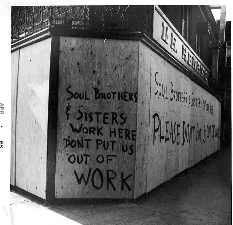 Mr. Henry's boarded up for protection in 1968