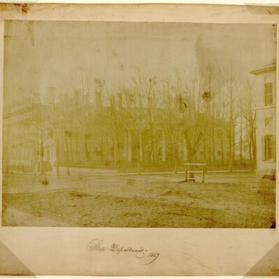 Old State Department Building in 1857