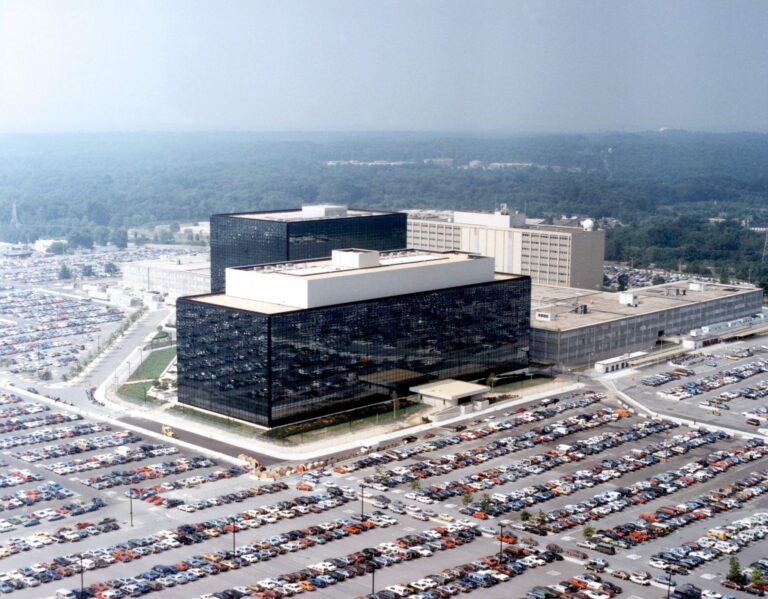 NSA headquarters in Ft. Meade